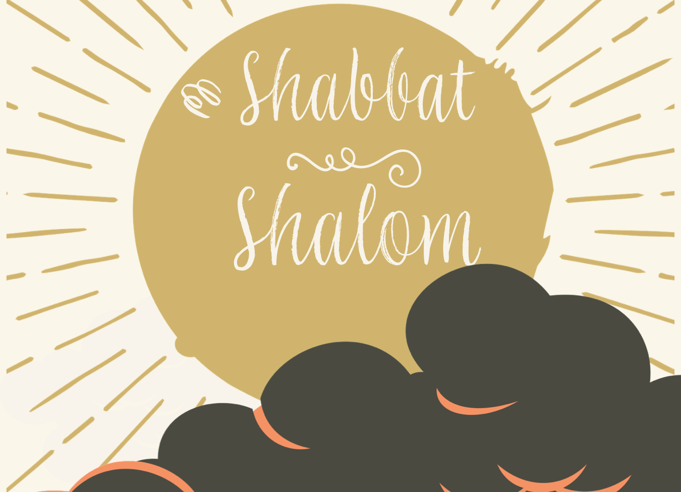 Kabbalat Shabbat Aug 7th, 7:30 pm