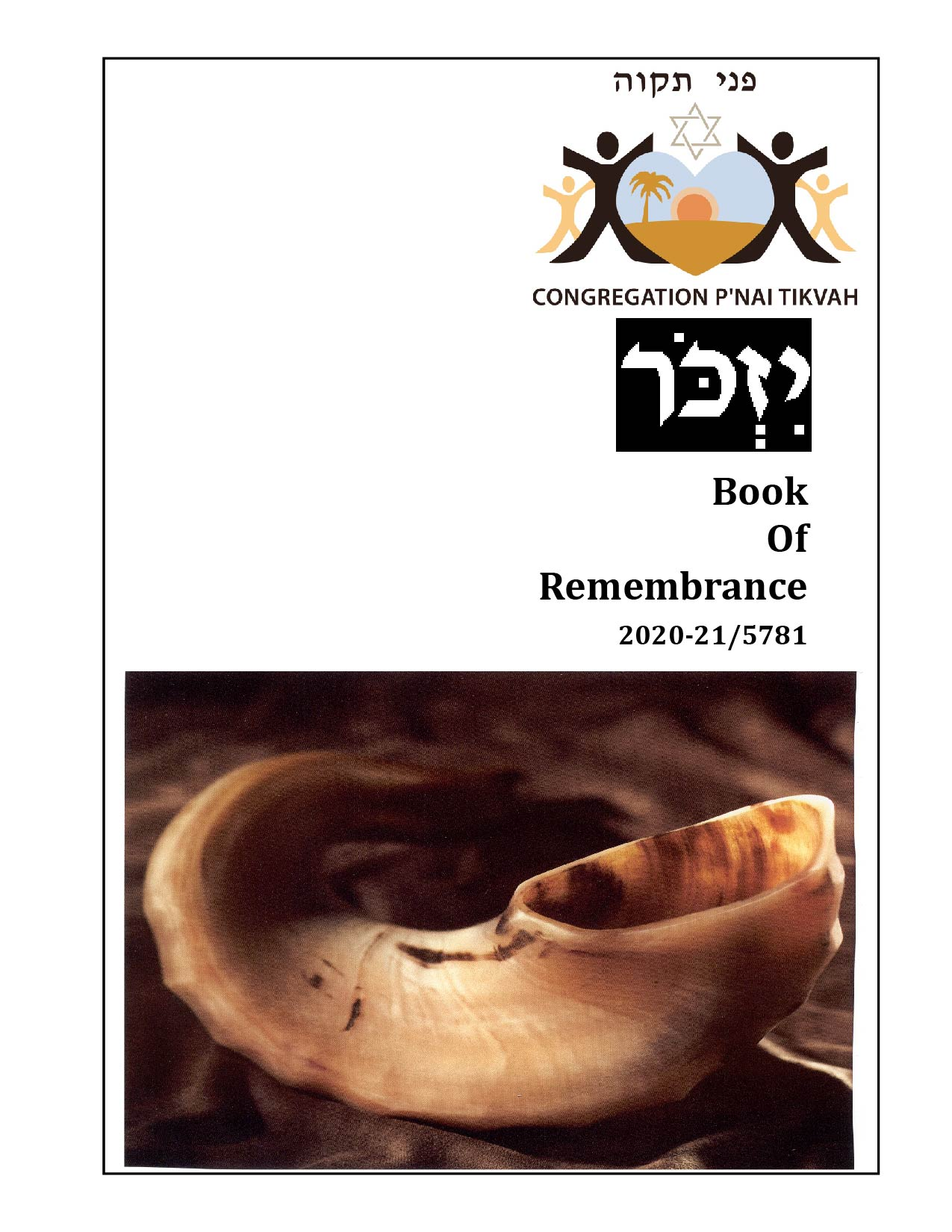 5781 Book of Remembrance