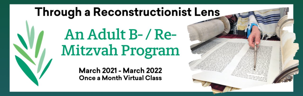A Special Class with Reb Jamie, Through a Reconstructionist Lens. Register now, classes start March 25.