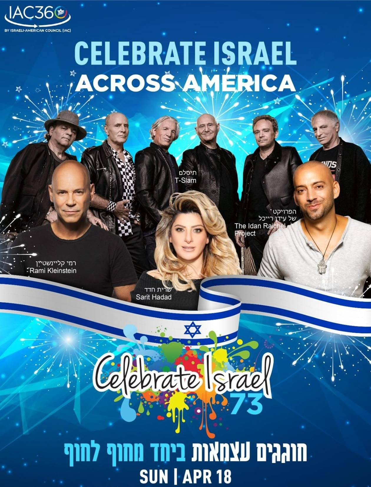 Celebrate Israel's 73rd Birthday Sunday April 18th
