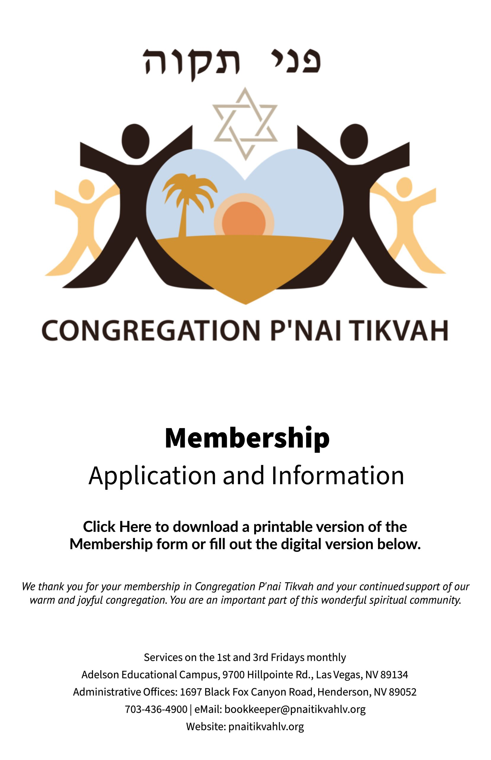 Membership Cover Page