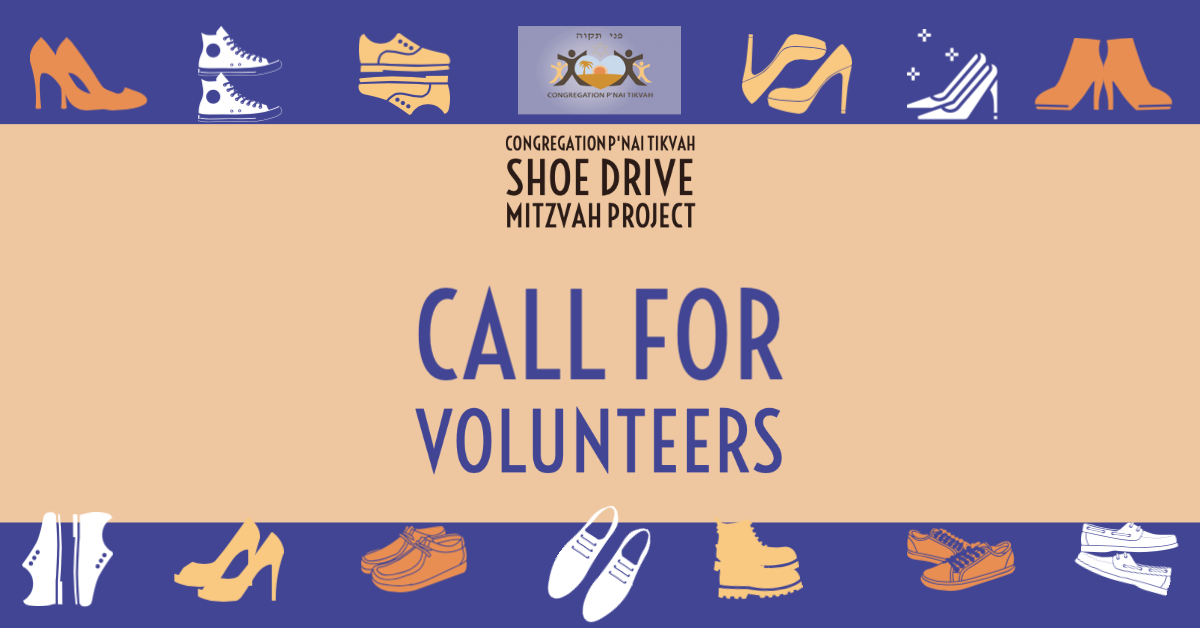 Shoe Drive Call for Volunteers